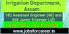 Irrigation Department, Assam Recruitment 2020 : Apply For 550 AE & JE Vacancy Through APSC [Last Date Extended]