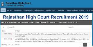 Rajasthan High Court Recruitment 2019 Group D 3678 Post