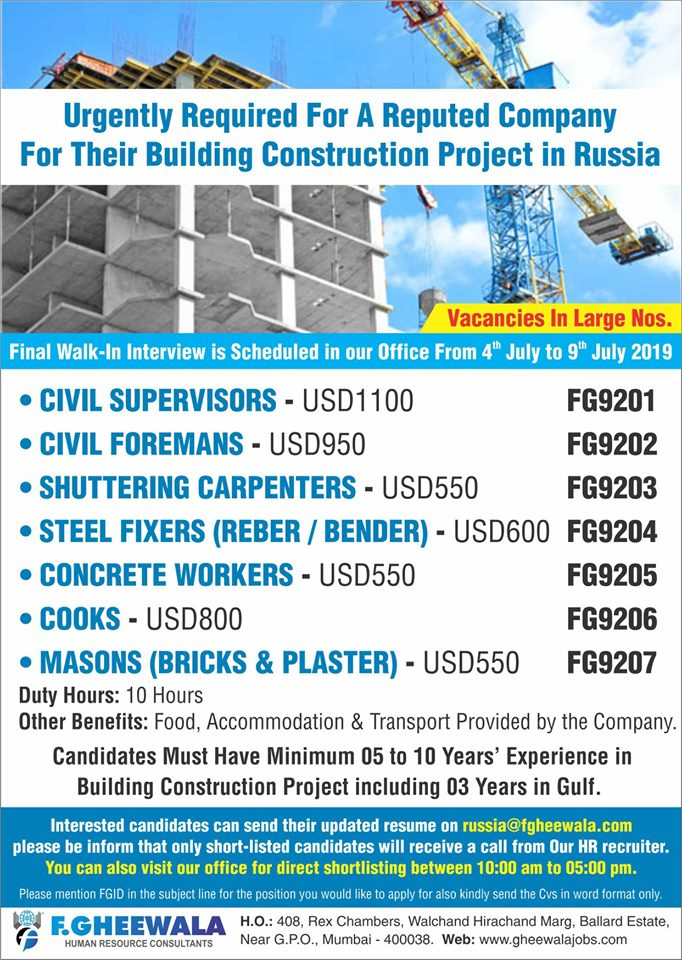 Russia Urgently required for Building Construction Project