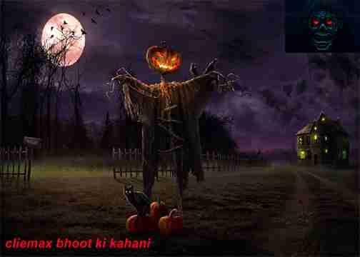 shapeet ludo ki bhoot ki kahani 2018, horror story shaitan