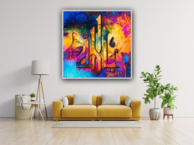 Ya Allah Calligraphy 3D wall Paint art Wallpaper Free Vector Image Download