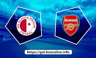 مشاهدة مباراة ارسنال ضد سلافيا براج 15-04-20221 بث مباشر في الدوري الاوروبي