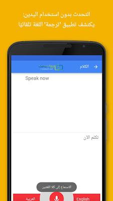 ترجمة من العربي الى الانجليزي