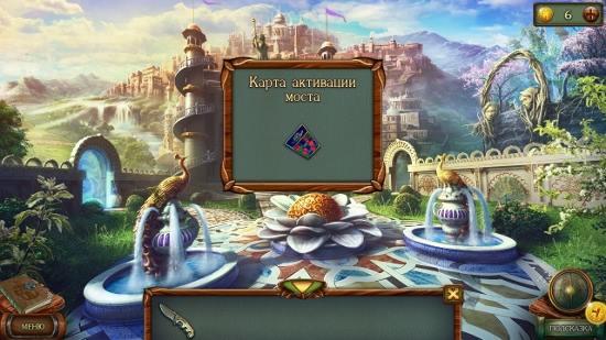 вручение карты активации моста в игре наследие 3 дерево силы