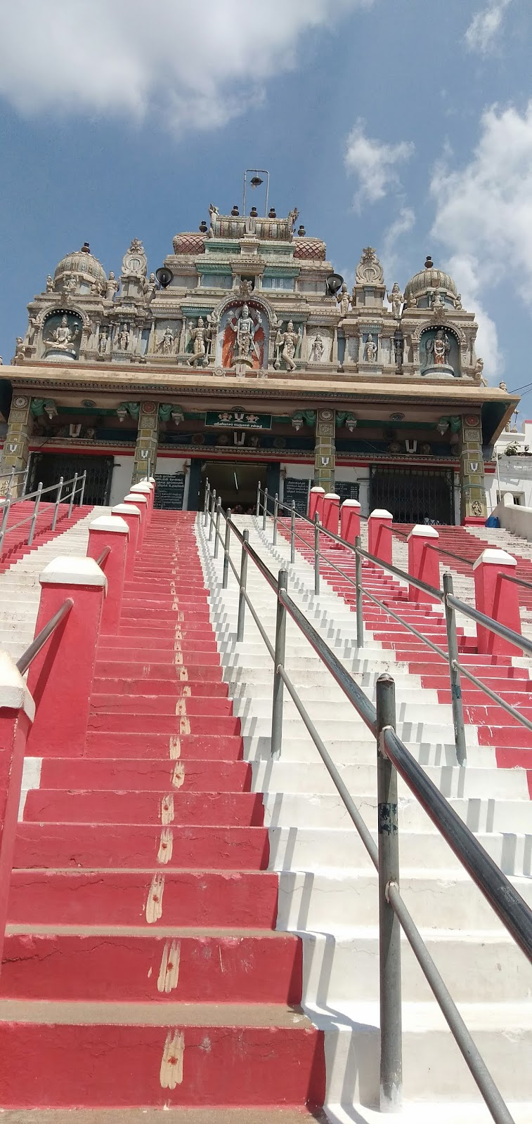 Thirupathi of south posture  in thiruvannamalai similar to lord of seven hills