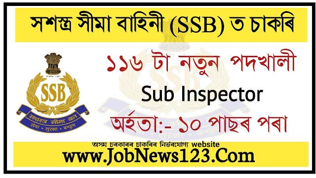 SSB Sub-Inspector Recruitment 2021: