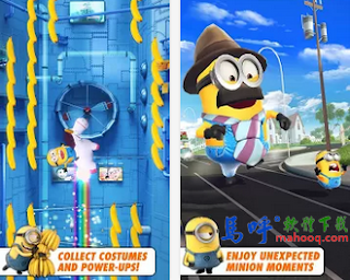 Despicable Me APK / APP Download,神偷奶爸 APK,Despicable Me Android APP 遊戲下載