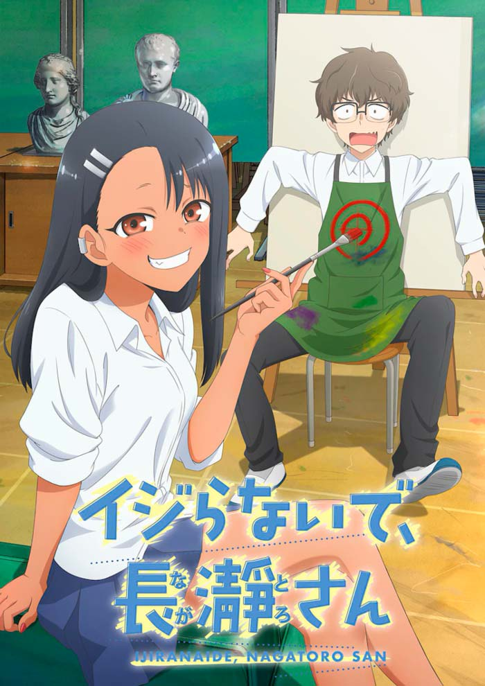 Please, Don't Bully Me, Nagatoro (Ijiranaide, Nagatoro-san) anime - poster