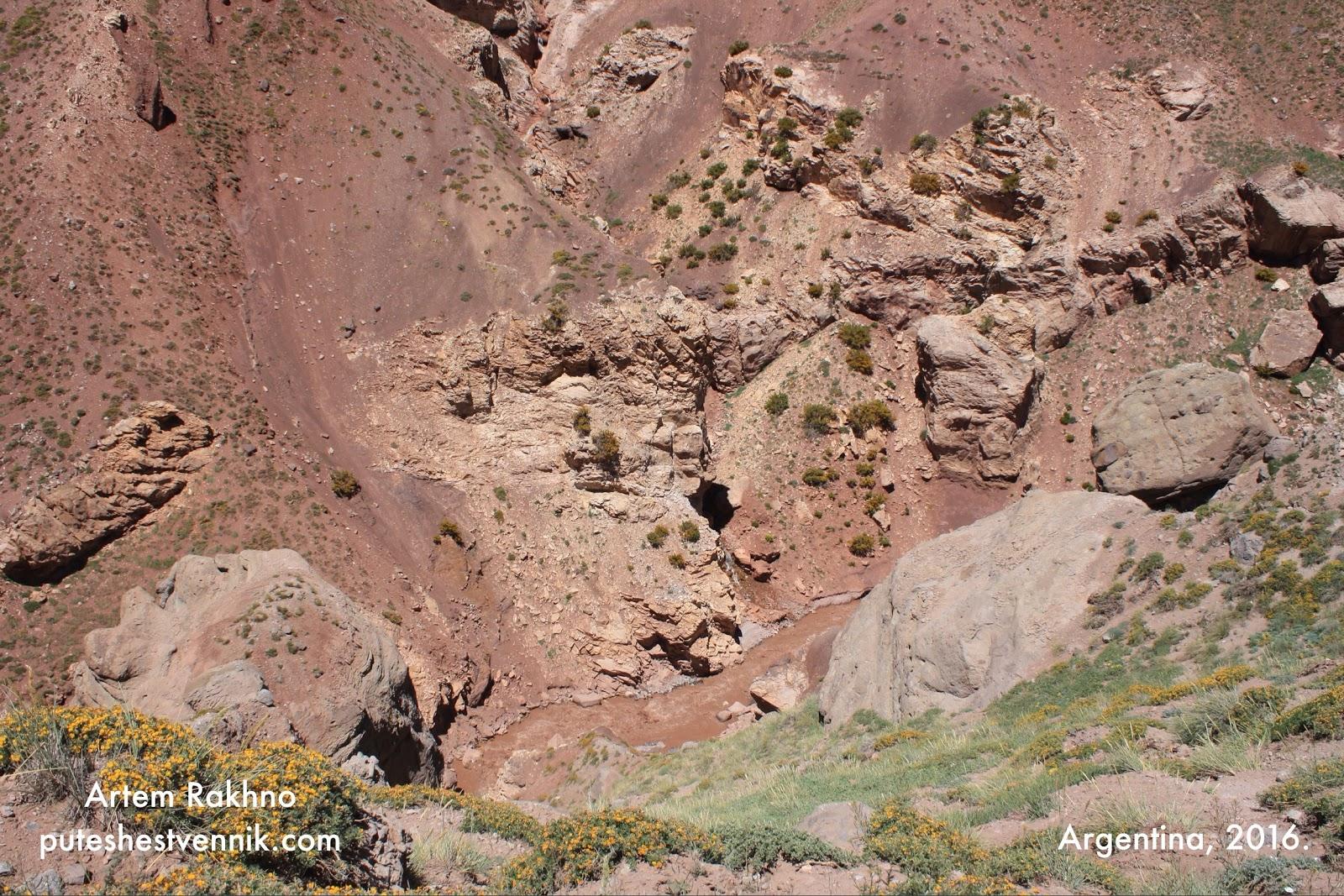 Склон горы в Аргентине