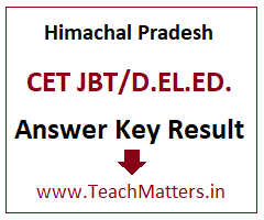 image : HP CET D.EL.ED. Answer Key Result @ TeachMatters