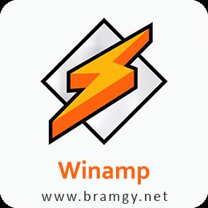 تحميل برنامج وين أمب مجاناً للكمبيوتر