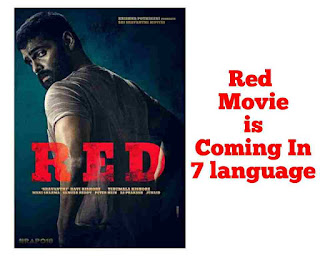 Red Movie is Coming In 7 Language
