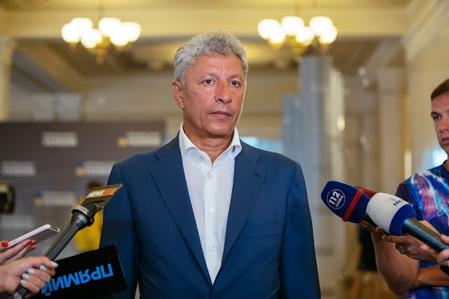 Юрій Бойко: ОП-ЗЖ не буде брати участі в інтригах і перетягуванні ковдри всередині влади