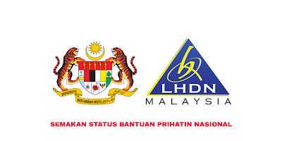 Semakan Status Bantuan Prihatin Nasional 2020 (Permohonan Rayuan)