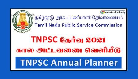 TNPSC Annual Planner 2021 PDF Released