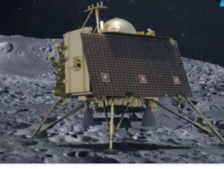 Nasa vikram lander photo