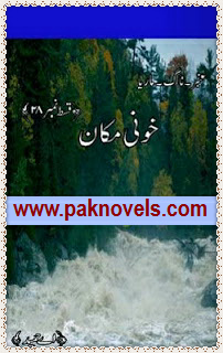 Khoni Makan  Urdu Novel by A Hameed