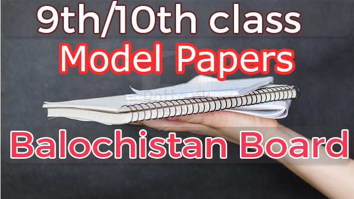 Balochistan Board Matric 9th and 10th Class Model Papers 2021 pdf