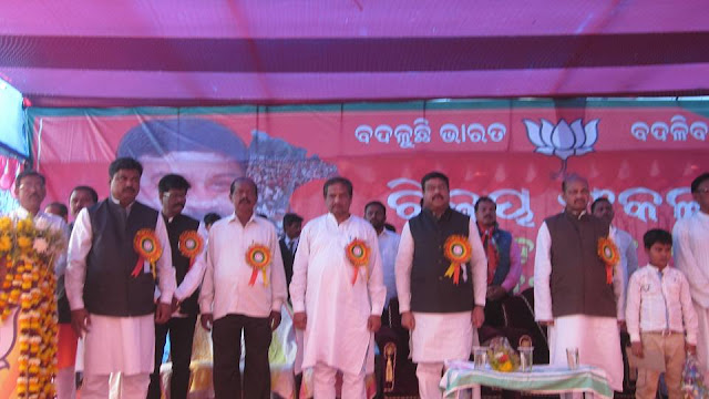 10 Election Campaign by Sri Dharmendra Pradhan, Hon'ble Minister of P&G at Bhadrak
