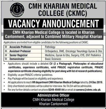Jobs in CMH Kharian Medical College