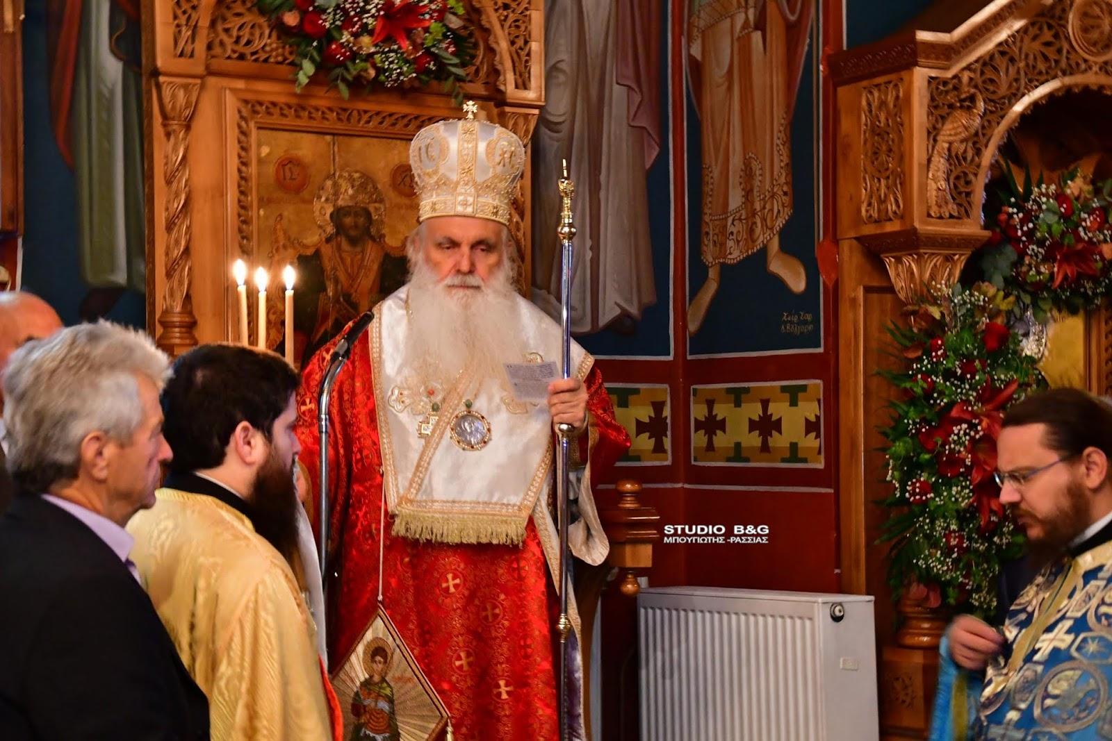 Ο Μητροπολίτης Αργολίδος στο Βυζαντινό μοναστήρι του Αγίου Δημητρίου Καρακαλά
