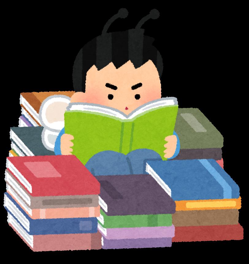 「イラストや 読書」の画像検索結果