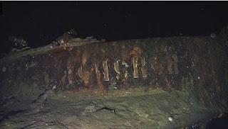 اكتشاف السفينة الروسية الغارقة ديمترى دونسكوى منذ 113 عاما وتحمل ذهبا بـ133 مليار دولار