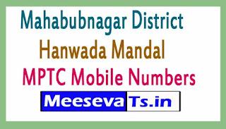 Hanwada Mandal MPTC Mobile Numbers List Mahabubnagar District in Telangana State