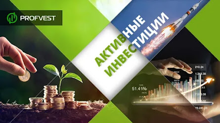 Активные инвестиции – что это, их виды и отличие от пассивных