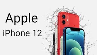 مراجعة لهاتف Apple iPhone 12 ، إيجابيات وسلبيات