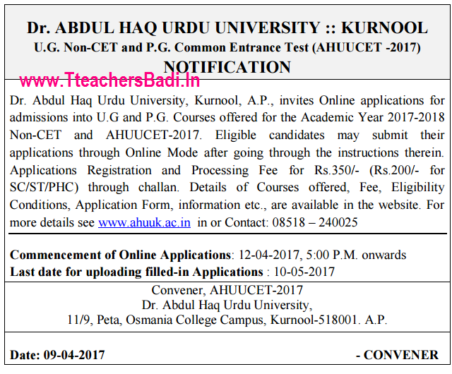 AHUUCET 2017 Kurnool Urdu University Degree PG Admission Notification at ahuuk.ac.in