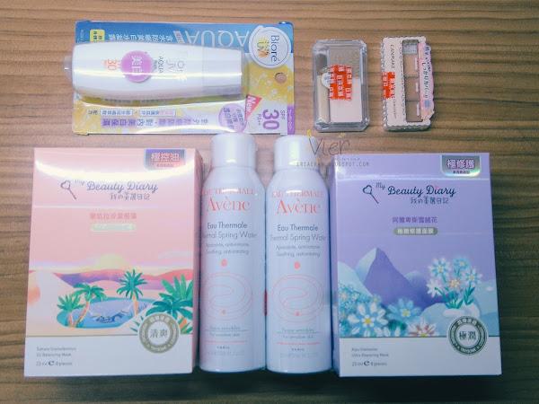 Taiwan Skincare Haul (Japan Medical + Cosmed)