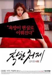 Good Sister in Law Forbidden In Love (2015)