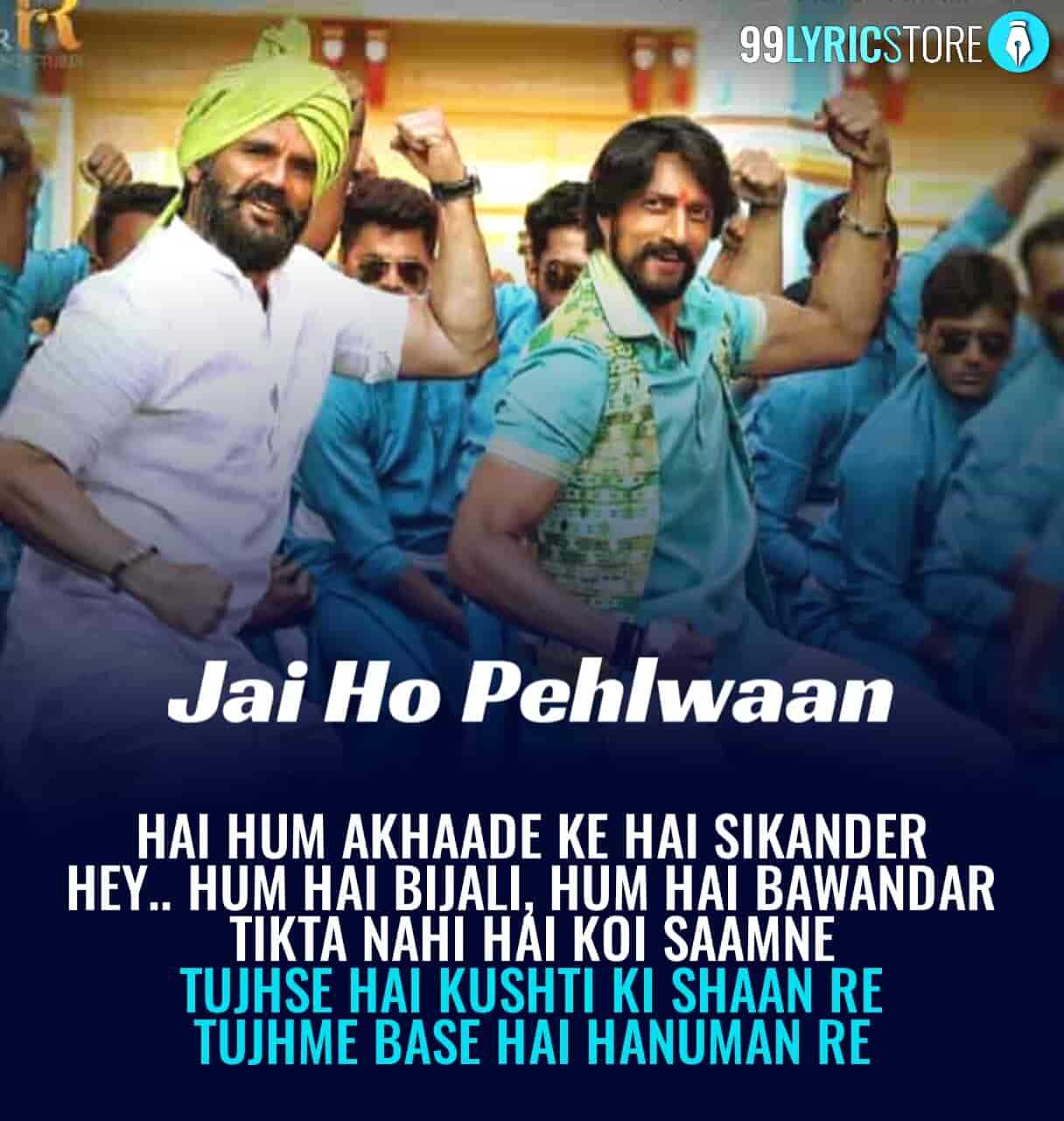 Jai ho pehlwaan song from movie pehlwaan