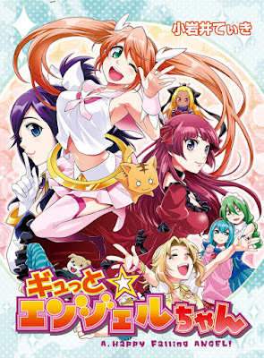 [Manga] ギュっと★エンジェルちゃん [Gyutto Angel-chan] Raw Download