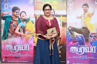 MGR Sivaji Academy Awards 2016 Stills  0047.jpg
