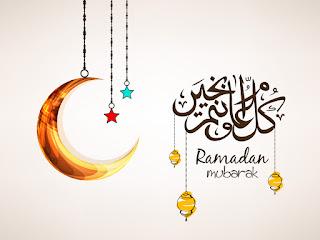 ramadan dua images