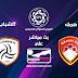 مشاهدة مباراة الشباب وضمك بث مباشر بتاريخ 19-09-2019 الدوري السعودي
