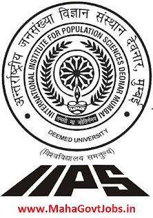 maharashtra government jobs, latest employment news, IIPS Recruitment 2021, senior project officer jobs