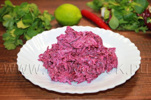 рецепт турецкого салата из свеклы с йогуртом
