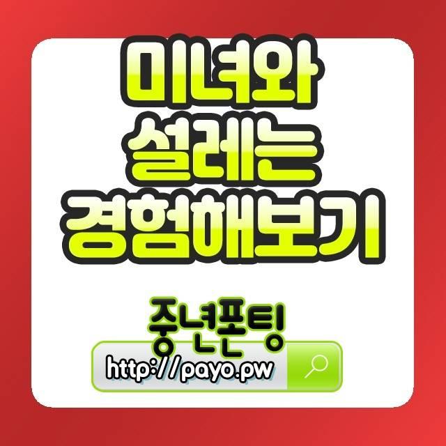 광안2동풋살장