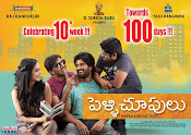Pelli Choopulu 5th week Posters-thumbnail-1