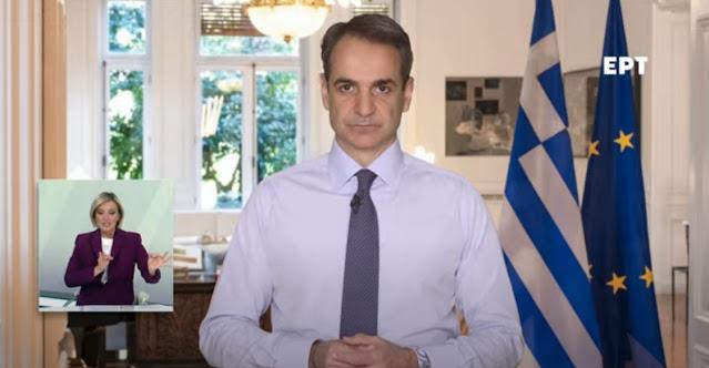 Κορωνοϊός: Όλα τα νέα μέτρα που ανακοίνωσε ο Πρωθυπουργός