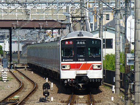 【すでに消滅!】相模鉄道 急行 海老名行き3 新7000系7755F赤帯旧塗装