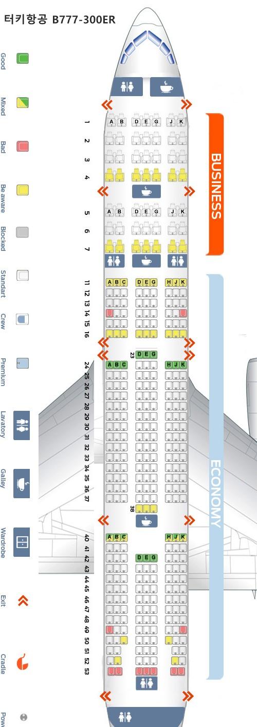 터키항공 B777-300ER 기내 좌석도