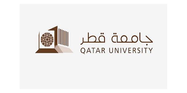 منح جامعة قطر 2021 لدراسة البكالوريوس (ممولة بالكامل) آخر موعد للتقدم هو 7 مايو 2020