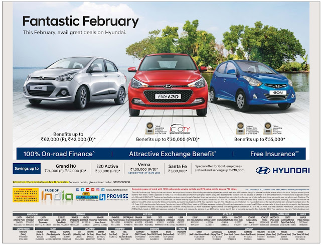 Hyundai cars with 100% on road finance, Free insurance and much more offers | February 2017 festival offers