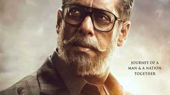bharat-box-office