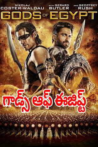 Gods of Egypt (2016) Hollywood Movie Telugu Dubbed Hd 720p