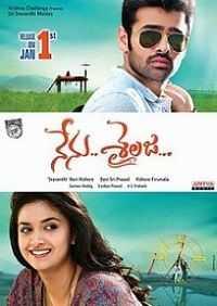 Nenu Sailaja (2016) Telugu DVDScr 300MB